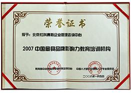 杭州舞蹈考研培训机构