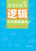 MBA图书