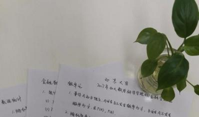 2017年北京大学数学科学学院金融硕士考研考题