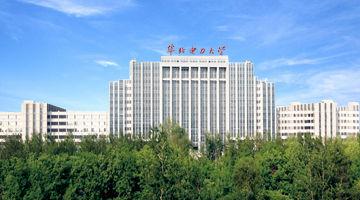 2017年华北电力大学MEM招生简章.jpg