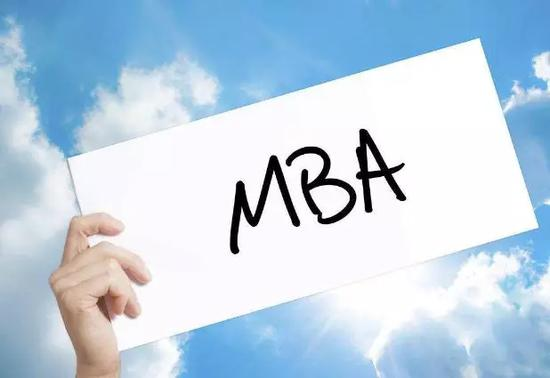 MBA薪酬飙升的底层逻辑