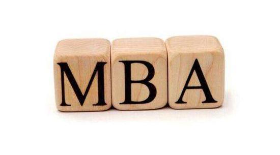 """MBA备考:我想得高分 但总是""""裸考""""该怎么办"""