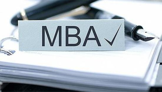 "MBA关注:普通背景如何在考场上""C""位出道"