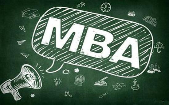 MBA报考指南:新手小白解决这三个问题就够了