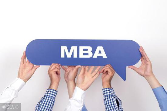 MBA关注:让你学会从更高的层面去看待问题