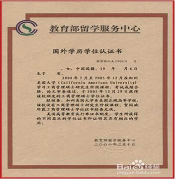 说明: http://edu.qingdao.gov.cn/upload/181031181740848158/181031182543067386.png