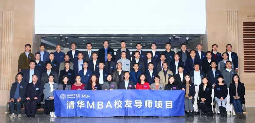2021MBA院校资讯:清华大学严把质量关,培养高层次MBA人才