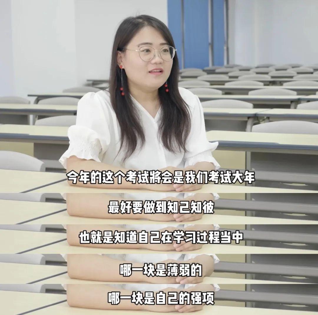 做考研老师到底是怎样的体验?今天忍不住了得说说