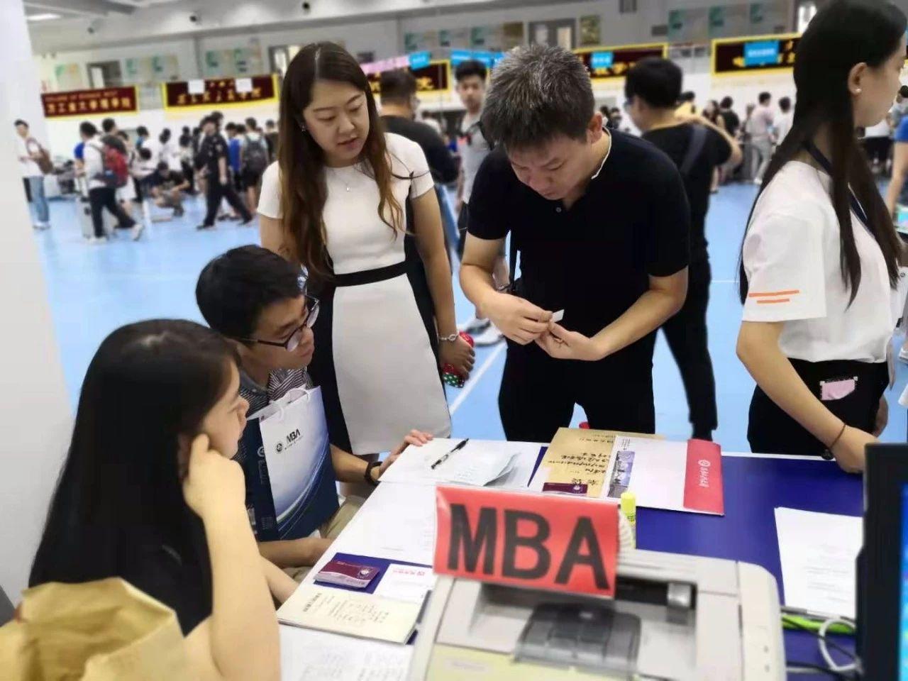 2021年MBA招生简章:北方工业大学2021年MBA招生简章