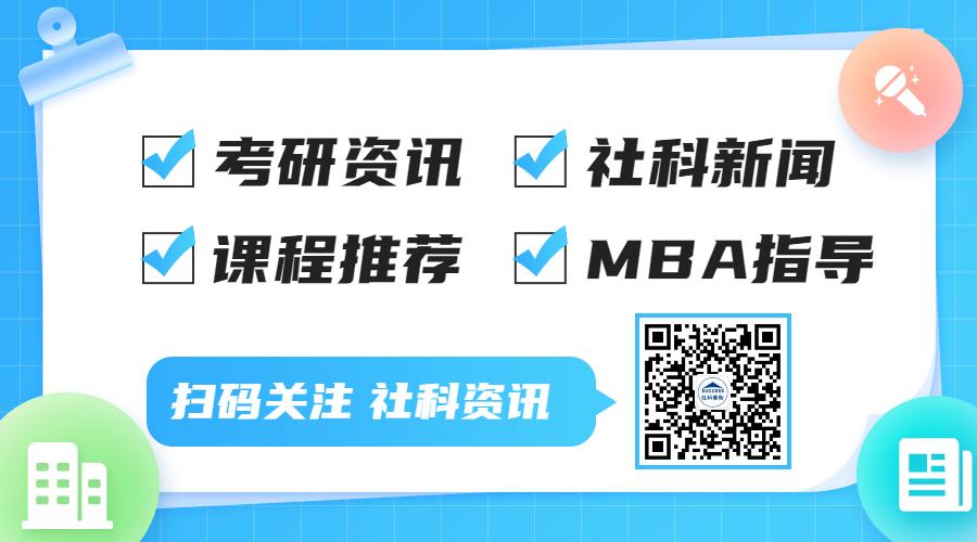 2021考研拟录取名单:湘潭大学2021年硕士研究生拟录取名单公示